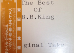 B.B. King ‎– The Best Of B.B. King / Original Take