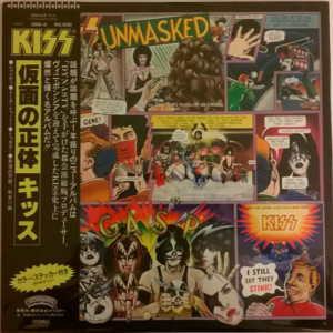 Kiss ‎– Unmasked